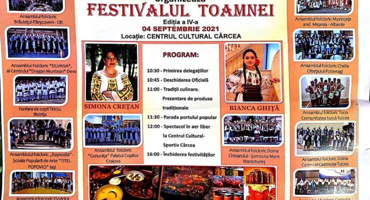 Festivalul Toamnei 2021
